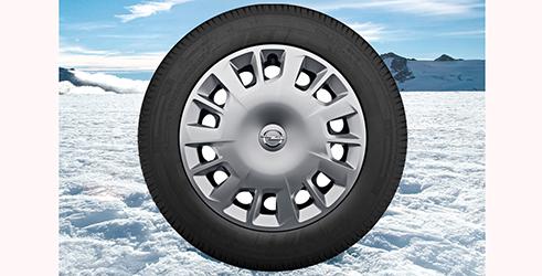 Opel Combo E Cargo Accessories | Complete Steel Wheel 16